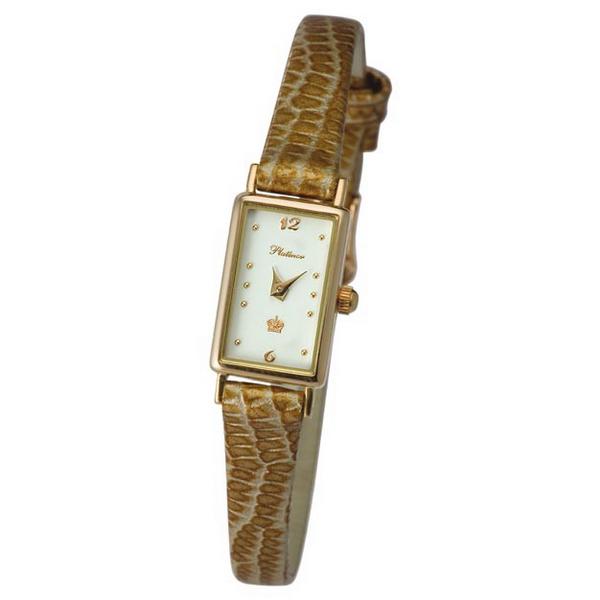 Золотые часы куда продать новокузнецк авито часы продам